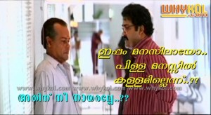 malayalam comedy clip in Chandralekha