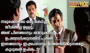 Super malayalam quote about Life