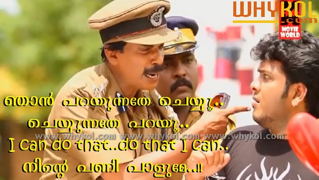 This is Santhosh Pandit chali dialogue in Chiranjeevi IPS.We are ...