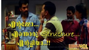 Malayalam facebook hot pic comment