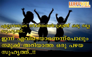 friendship malayalam image