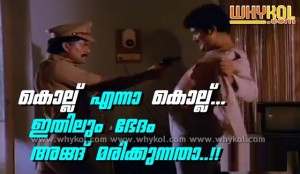 Mohanlal super funny comment