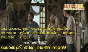 malayalam comedy movie Idiots