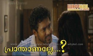 funny comedy moments in malayalam movie