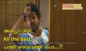 Asif ali comedy dialogues
