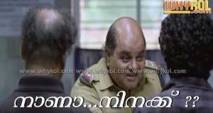 funny malayalam comments latest