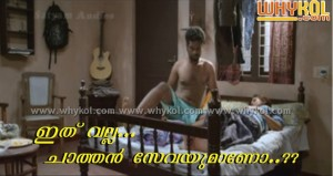malayalam movie funny picture comments