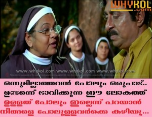 KPAC Lalitha malayalam movie dialogue