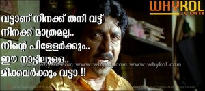 Sreenivasan super dialogue mad