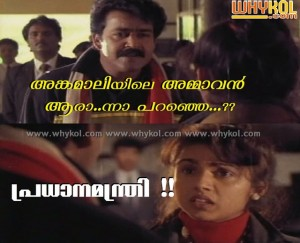 Revathy superhit comedy dialogue