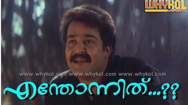 malayalam picture comment