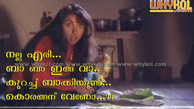 Revathy super malayalam comedy question