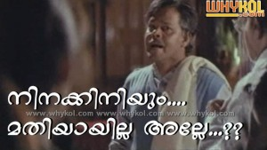 Malayalam whatsapp picture comment