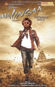 rajanikanth in lingaa