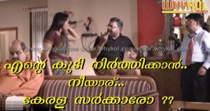 Ranji panicker funny comment