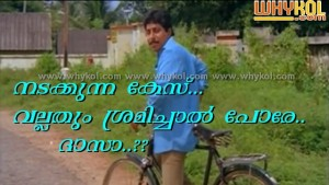 sreenivasan funny question