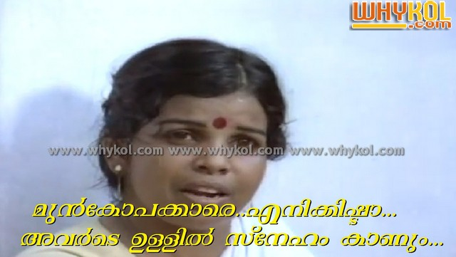 malayalam funny movie comments