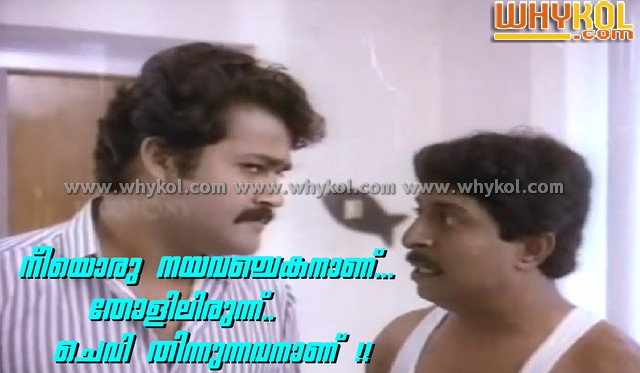 facebook malayalam funny comments