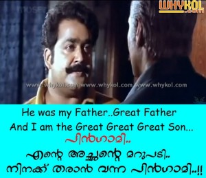 Malayalam super punch dialogue
