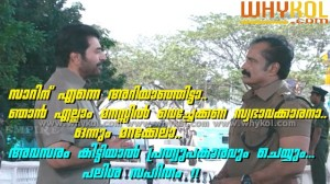 Mammootty funny malayalam movie comments