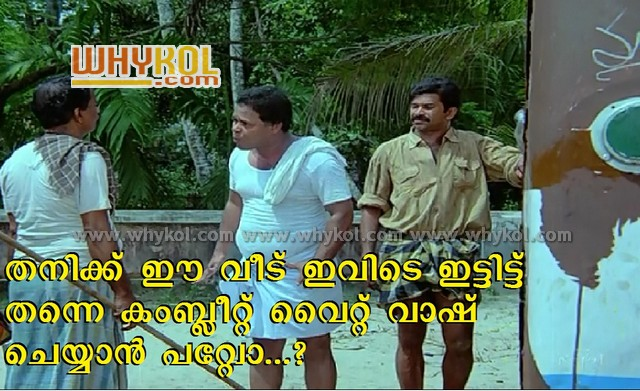 comedy scenes in malayalam movies