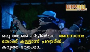 innocent comedy dialogues