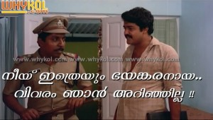 Bhayankaran funny comment