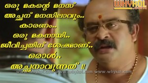 Sai kumar super father words