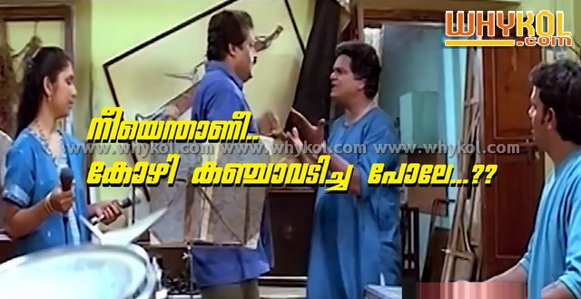 malayalam funny comments