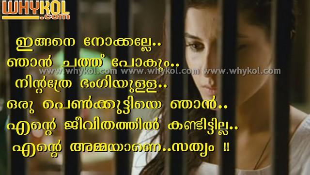 "Search Results for ""Romantic Dialogues Malayalam"" – Calendar ..."