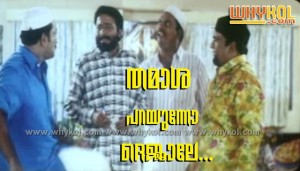 malayalam funny comment picture