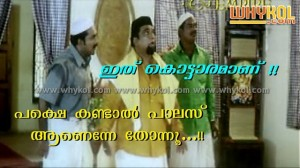 malayalam movie comedy scenes