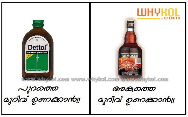 alcohol fun image malayalam