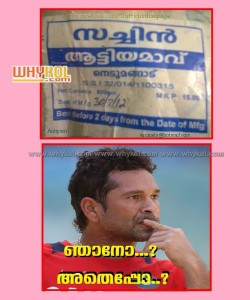 sachin funny images