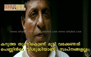 Sreenivasan at his best