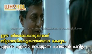 Sreenivasan Fun but Fact