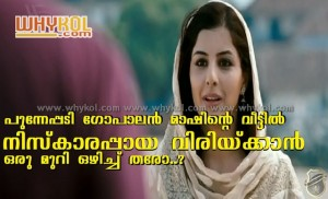 Isha Talwar Super dialogue