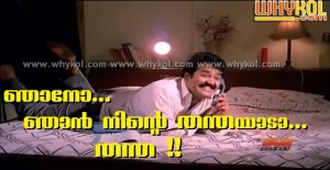 thanthayada funny comment