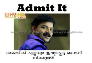 admit it jokes