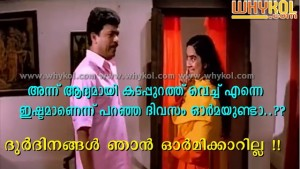Jagadeesh and Kalpana comedy