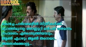 Funny dialogue about Man