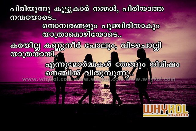 "Search Results for ""Malayalam Friendship Quotes ..."