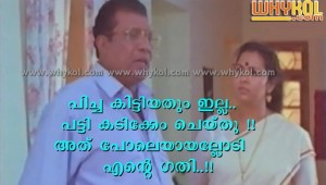 Rajan P Dev funny dialogue