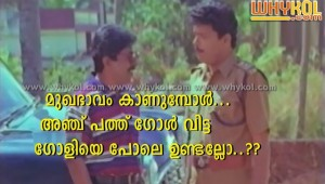 Funny comment malayalam