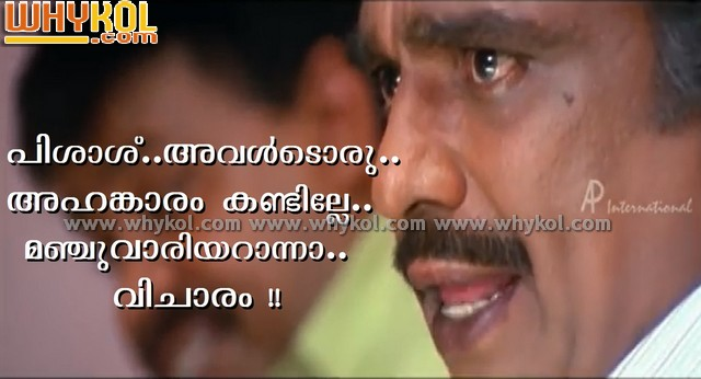Malayalam comment with picture