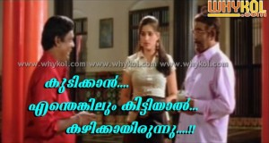 malayalam cinema comedy