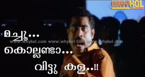 comedy comment malayalam