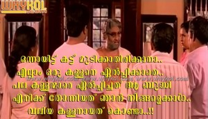 Malayalam situational comedy