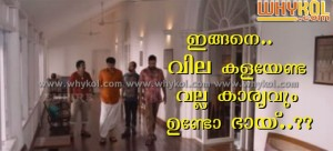 Vinay Fort funny dialogue