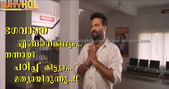 malayalam comedy prayer